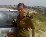 イスラエルの女性兵士