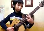 天才ギター少年