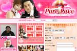 PURE LOVE(ピュアラブ)