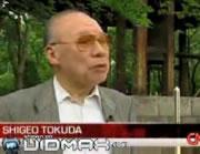 海外サイトで紹介される日本の高齢ポルノ男優 徳田重男
