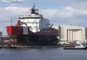 巨大な船の進水映像集