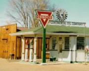 アメリカ ちょっと昔のガソリンスタンド