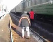 男二人 危険な列車旅