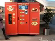 ピザの自動販売機