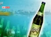 北朝鮮で初のビールのCM