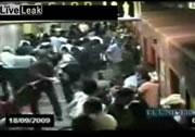 メキシコ 地下鉄の駅で起きた殺人事件