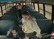 危険なスクールバス