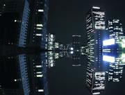 Tokyo Sky Drive ゆりかもめからの夜景