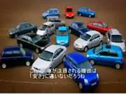 お笑い韓国車 KOREAN CAR