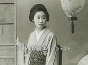 日本の美人像変化