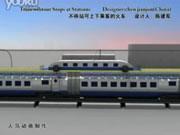 中国 次世代列車構想