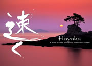 Hayaku: A Time Lapse Journey Through Japan