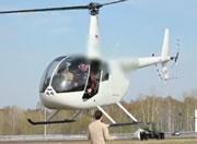 ヘリコプターを使って髭剃りに挑戦
