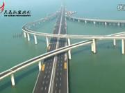 世界最長の海上橋 青島膠州湾大橋