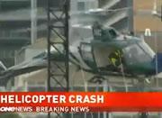 ヘリコプター事故