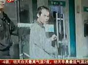 中国 ATMコーナーで強盗