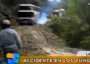バス転落事故