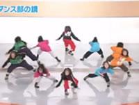 海外サイトでも紹介されている『ダンス部の鏡』