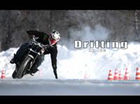 Drifting On Ice