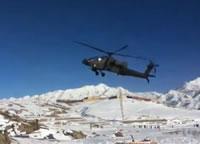 AH-64 アパッチ  ヘリ墜落
