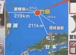 竹島はアメリカも認める日本の領土