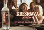 ウォッカ Kreskova