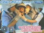 Rally Dentist